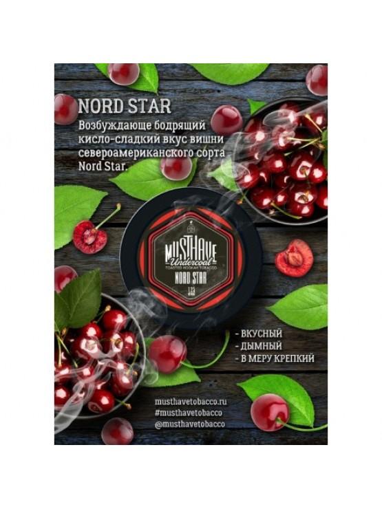Тютюн Must Have Nord Star (Північна Зірка) - 125 грам