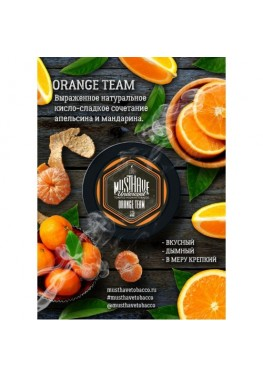 Тютюн Must Have Orange Team (Помаранчева Команда) - 125 грам