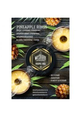 Тютюн Must Have Pineapple Rings (Ананасові Кільця) - 125 грам