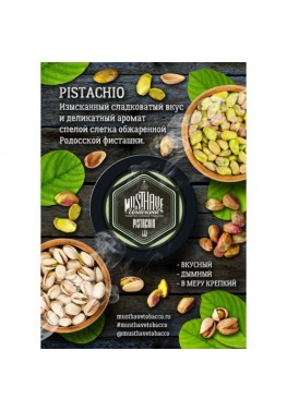 Тютюн Must Have Pistachio (Фисташка) - 125 грам