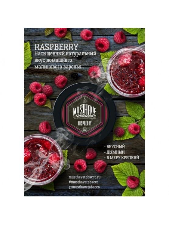 Тютюн Must Have Raspberry (Малина) - 125 грам