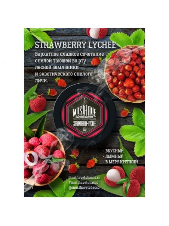 Тютюн Must Have Strawberry Lychee (Полуниця Лічі) - 125 грам