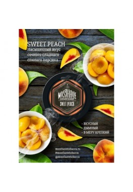 Тютюн Must Have Sweet Peach (Солодкий Персик) - 125 грам