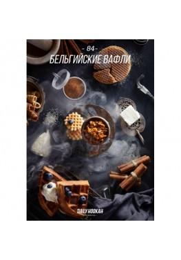 Тютюн Daily Hookah Formula 84 Бельгійські Вафлі - 60 грам