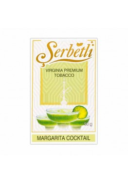 Тютюн Serbetli Margarita Cocktail (Маргарита Коктейль) - 50 грам