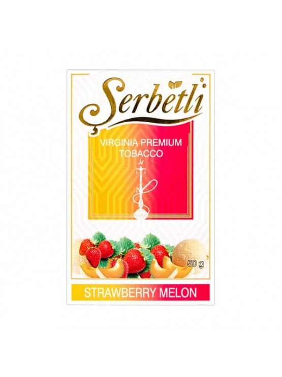 Табак Serbetli Strawberry Melon (Клубника Дыня) - 50 грамм