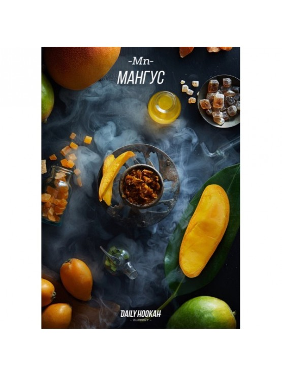 Табак Daily Hookah Element Mn Мангус - 250 грамм