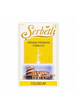 Тютюн Serbetli Coliseum (Колізей) - 50 грам