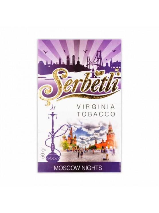 Табак Serbetli Moscow Nights (Московские Ночи) - 50 грамм