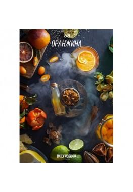 Табак Daily Hookah Formula 68 Оранжина - 250 грамм