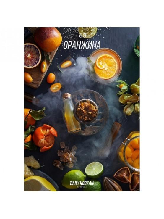 Тютюн Daily Hookah Formula 68 Оранжина - 50 грам