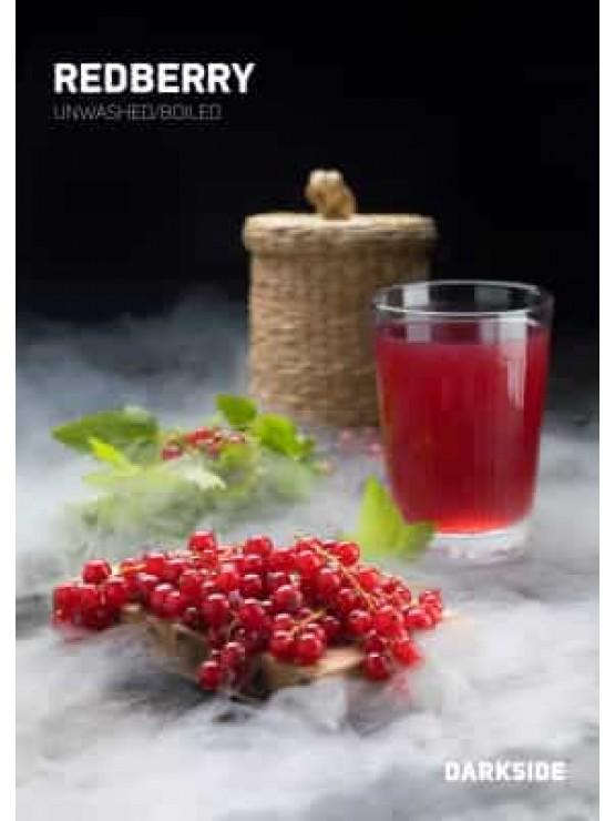 Табак Darkside Medium RedBerry (Красная Смородина) - 250 грамм