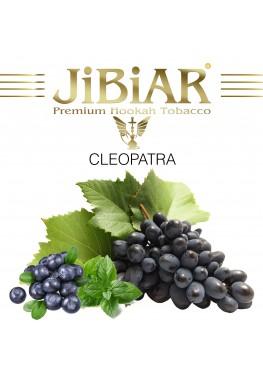 Тютюн Jibiar Cleopatra (Клеопатра) - 100 грам