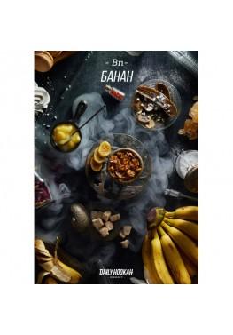 Тютюн Daily Hookah Element Bn Банан - 60грам
