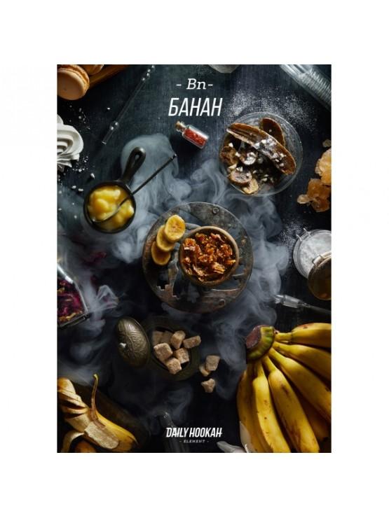 Табак Daily Hookah Element Bn Банан - 25грамм