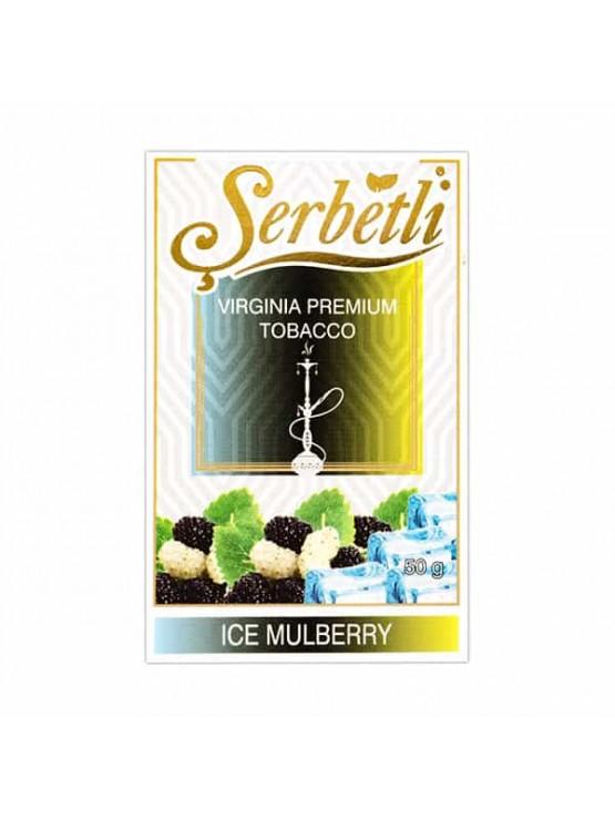 Тютюн Serbetli Ice Mulberry (Лід Шовковиця) - 50 грам