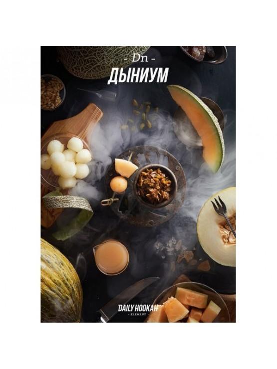 Табак Daily Hookah Element Dn Дыниум - 50 грамм