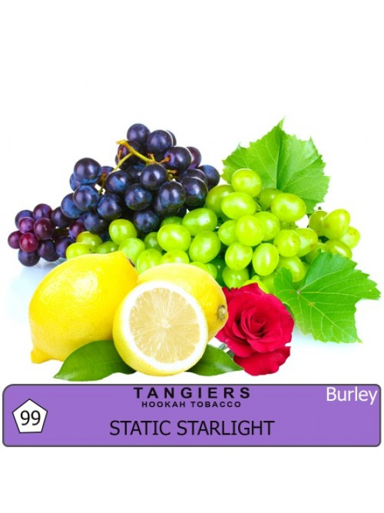 Табак Tangiers Burley Static Starlight 99 (Вечное Сияние Звезд) - 250 грамм