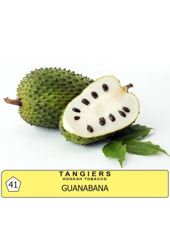 Тютюн Tangiers Noir Guanabana (Гуанабана) - 250 грам